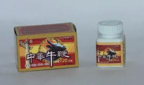 chong hua obat vital c80 herbal toko obat ahong