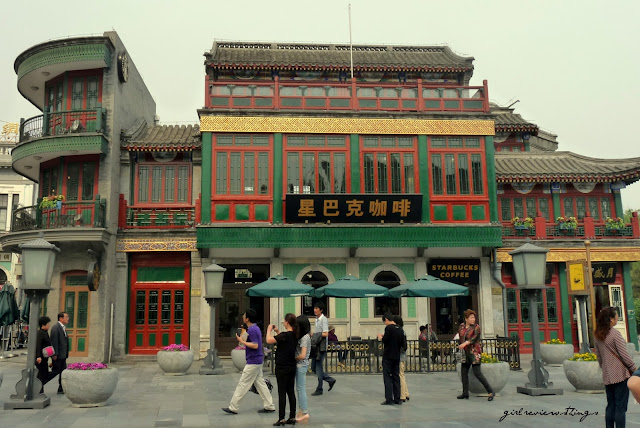 Oriental Building Houses Starbucks