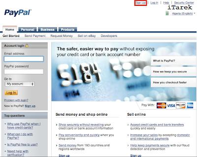 الطريقة الصحيحة لطلب بطاقة بايونر step1.png