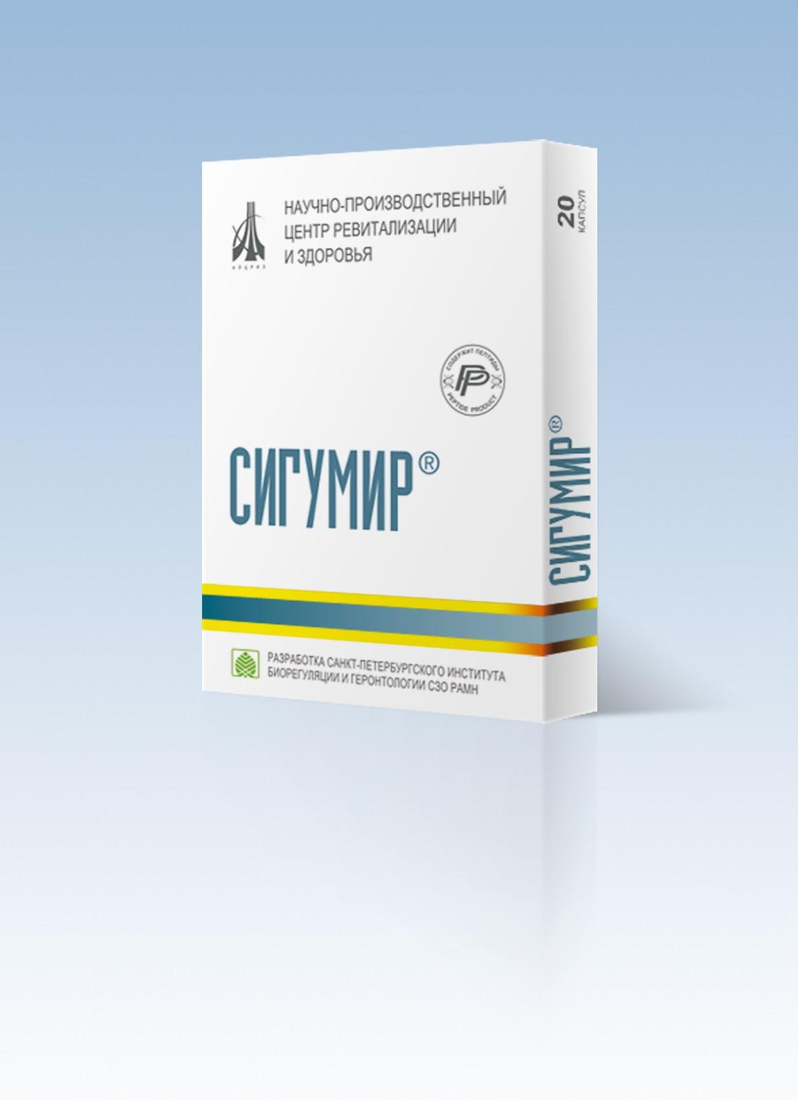 Лекарства короткие пептиды винстрол таблетки