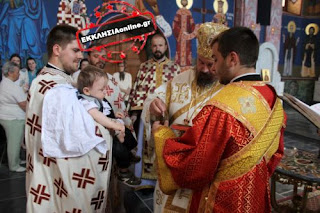ΣΟΚ-Το Ευρωπαϊκό Δικαστήριο απαγορεύει το βάπτισμα των νηπίων!