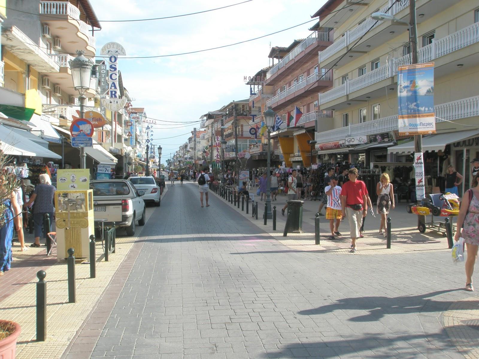 Пегас недвижимость в греции