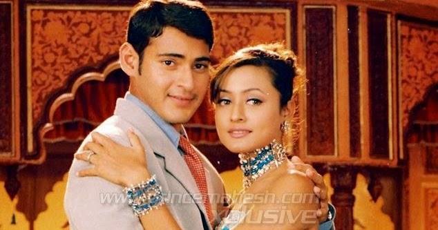 telugu actor mahesh babu marriage photos wwwimgkidcom