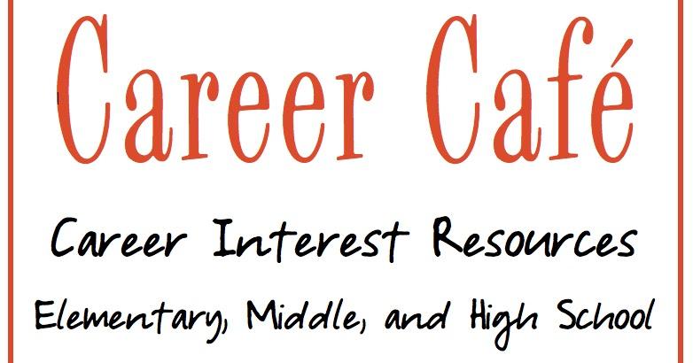 jwt internship application essay