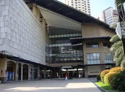 Facade of the Greenbelt Mall