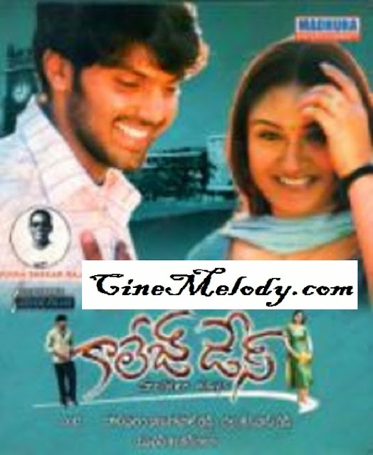 College Days  Telugu Mp3 Songs Free  Download  2008