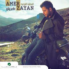 Amer Zayan - El 3aqliye El Sharqiyeh (العقلية الشرقية)