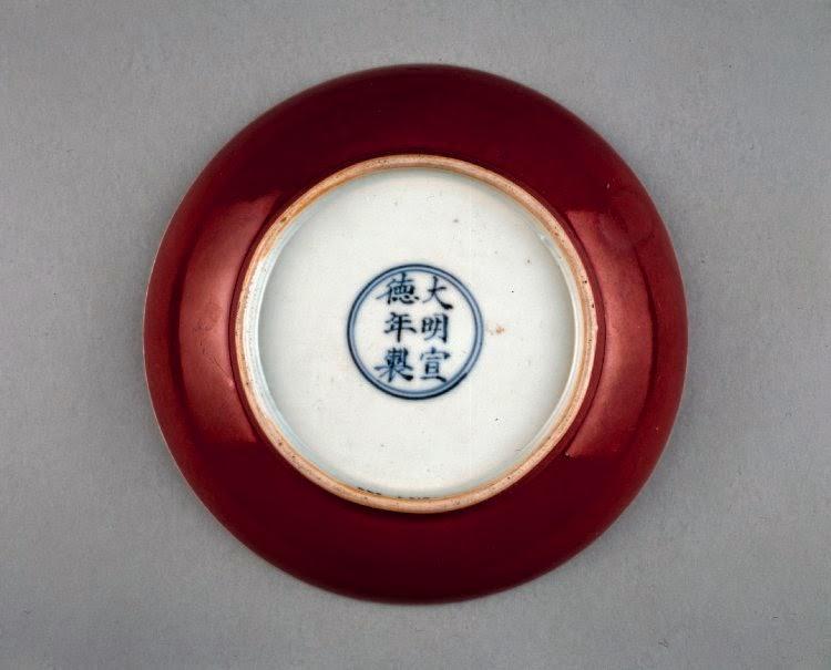 "<img src=""Kangxi plate.jpg"" alt=""Kangxi Copper red plate foot rim and reign mark"">"
