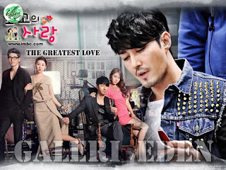 The Greatest Love Korean Romance Comedy TV Series | Best Love - 최고의 사랑 Choegoeui Sarang MBC - Munhwa Broadcasting Corporation
