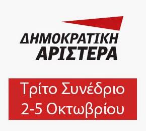 ΠΑΡΕΜΒΑΣΕΙΣ