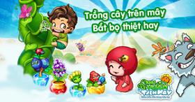 khu-vuon-tren-may-mobile