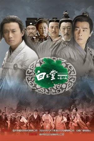 Bach Ngoc Duong 2015 poster