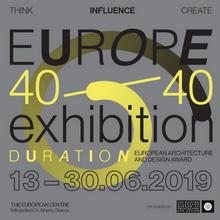 ΑΡΧΙΤΕΚΤΟΝΙΚΗ ΈΚΘΕΣΗ «EUROPE 40UNDER40®», 2019 / ΑΠΟΝΟΜΗ ΒΡΑΒΕΙΩΝ  ΣΤΟ THE EUROPEAN CENTRE