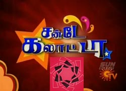 Sunday Galatta 26-05-2013 | Sun Tv Shows Sunday Galatta Spl Show 26th May 2013 at srivideo