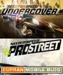 need for speed pro street + need for speed undercover