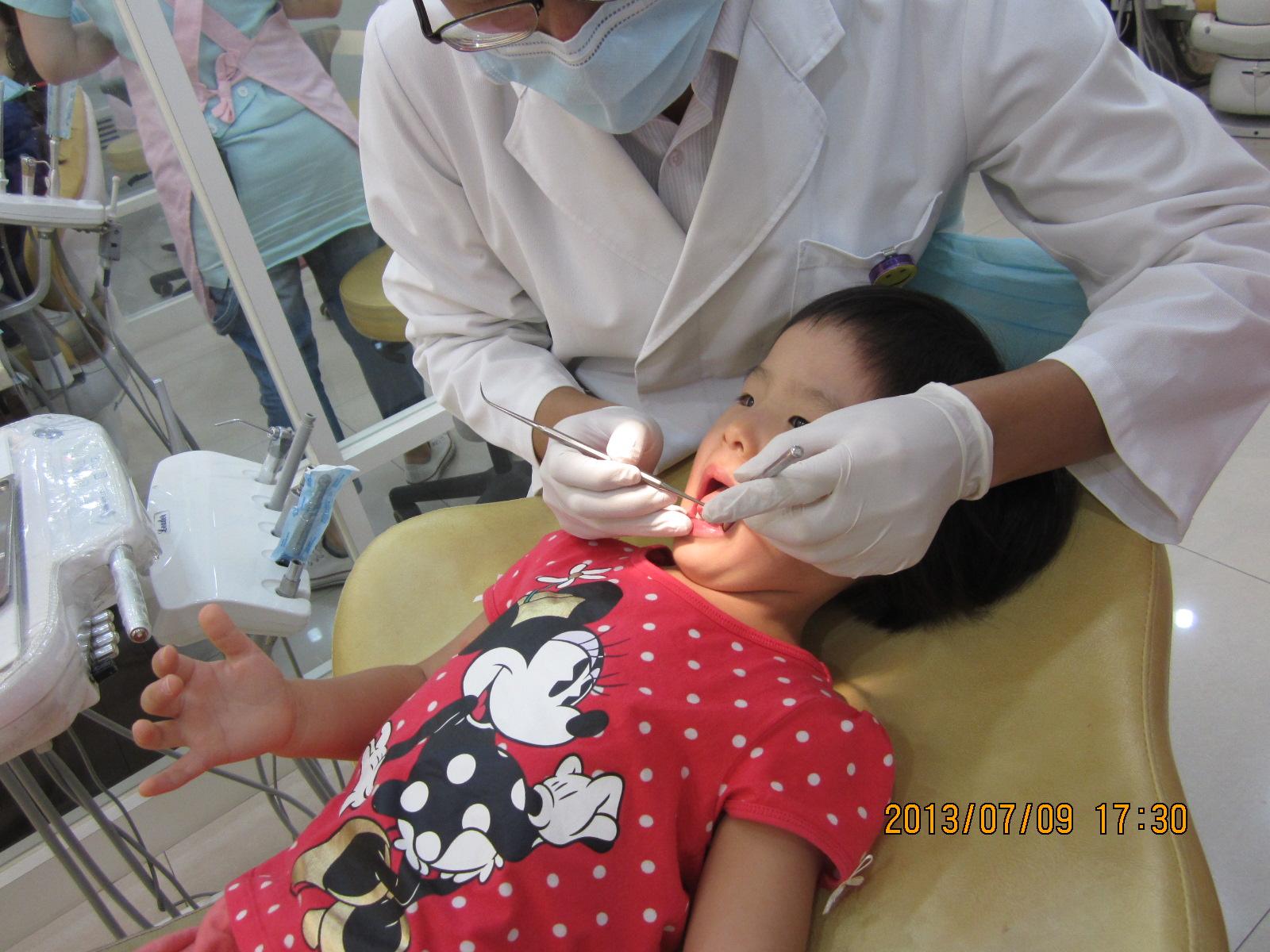 富康牙醫診所
