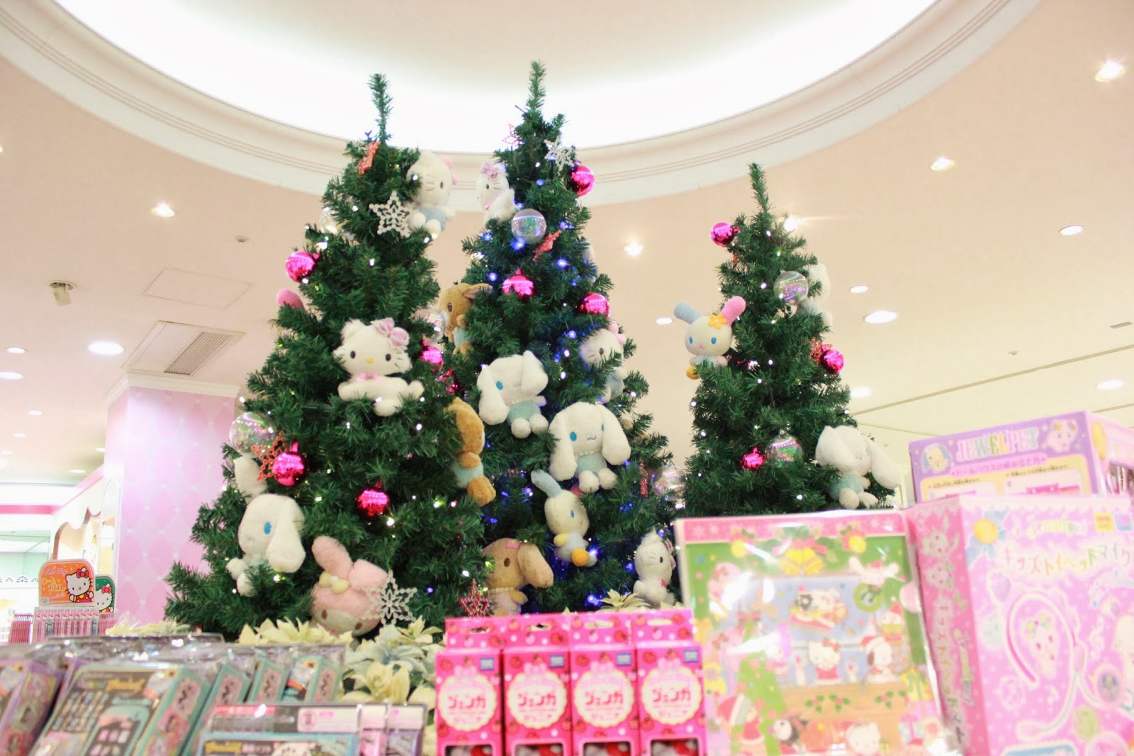 Sanrio Christmas Trees