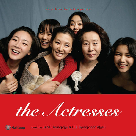 Various Artists – The Actresses OST