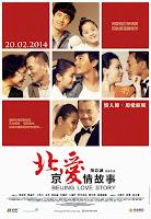 Beijing Love Story 2014 movie poster