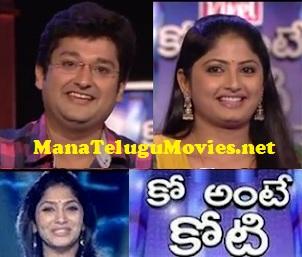 Ko Ante Koti – 1 Crore Show – E 38 with SaiKiran,Mounika