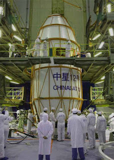 Sri Lankas maiden Satellite