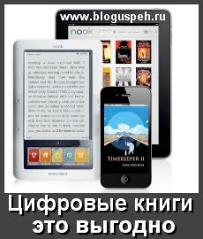 как создать цифровую книгу