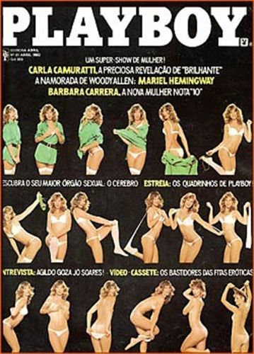 Confira as fotos da musa Carla Camurati, capa da Playboy de abril de 1982!