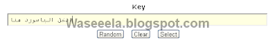 Password Protect Posts In Blogger