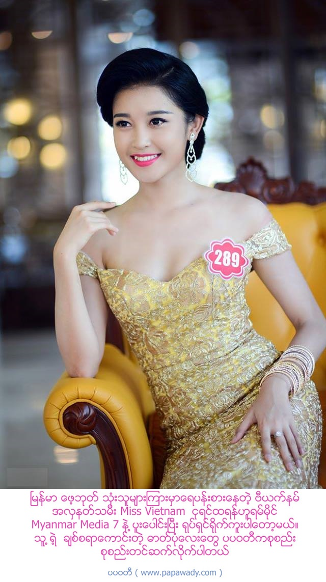 Nguyễn Trần Huyền My : Miss Vietnam is getting popular in Myanmar Netizens