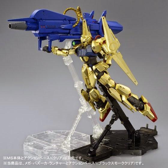 hayku shiki bandai master grade mega bazooka launcher