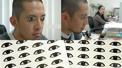 لواصق عيون لواصق النوم خلال