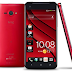 HTC J Butterfly Philippines Price and Release Date Guesstimate, Complete Specifications, Features : 5-inch 1080p Waterproof Quad Core Android Phablet!