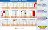 Συνοπτικό σχολικό ημερολόγιο 2019-20