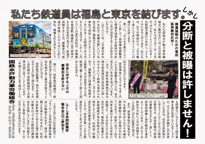 http://file.doromito.blog.shinobi.jp/6aad3960.pdf