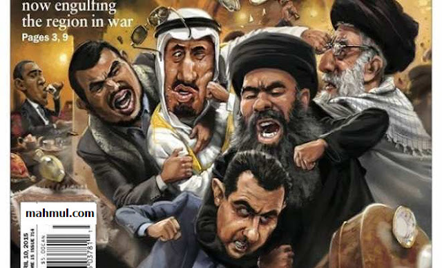 حدود الشرق الأوسط