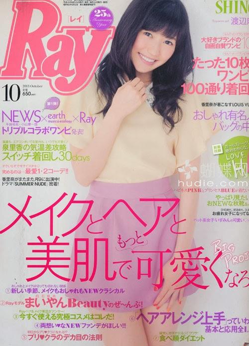 Ray (レイ) October 2013 Mayu Watanabe 渡辺麻友 (AKB48)