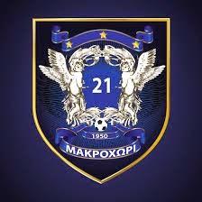 ΜΑΚΡΟΧΩΡΙ
