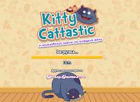 Игра волшебные кексы кот