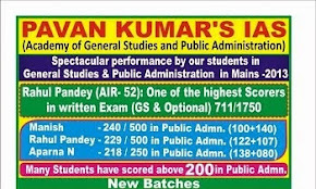 Pavan Kumar sir tutorials for Public Admin