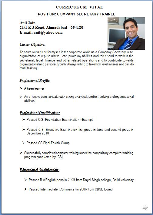 sle of best resume
