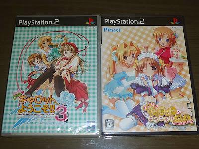 http://www.shopncsx.com/playstation2piacarrotgamepack-japanimport.aspx