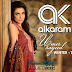 Alkaram Studio Umer Sayeed Winter Collection 2014-15 | Alkaram Pashmina Woolen Shawl Collection