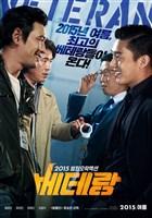 Film Korea rilis Juli Agustus 2015