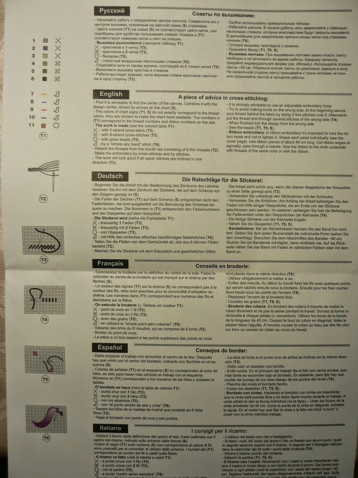 схема для вышивки крестом ирисы риолис