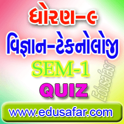 Standard 9 Science and Technology Sem-1 Quiz