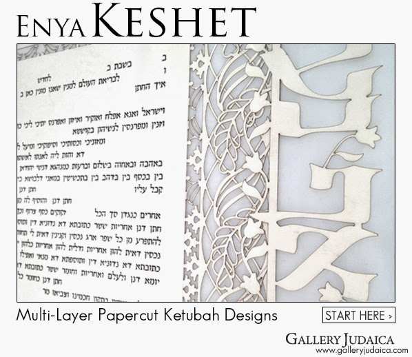 http://www.galleryjudaica.com/ketubah-wedding-jewish.aspx?pmc=bl042414&Category=2&Artist=156&Label=Keshet%2c+Enya
