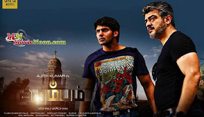 Arrambam Releasing on This Diwali, Most Anticipated Flick Arrambam This Diwali,Arrambam release date this diwali