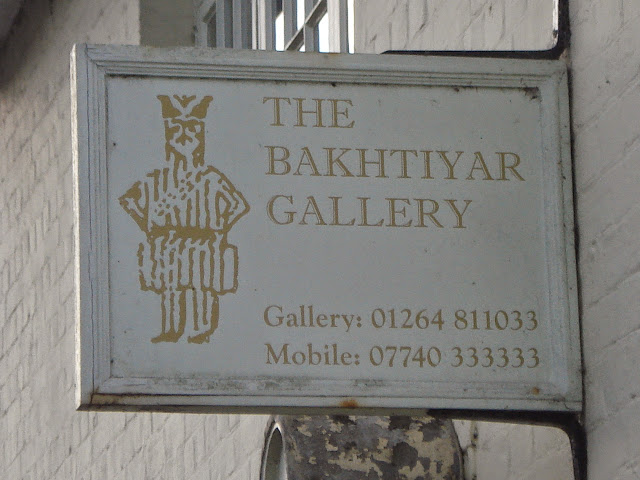 The Bakhtiyar Gallery sign