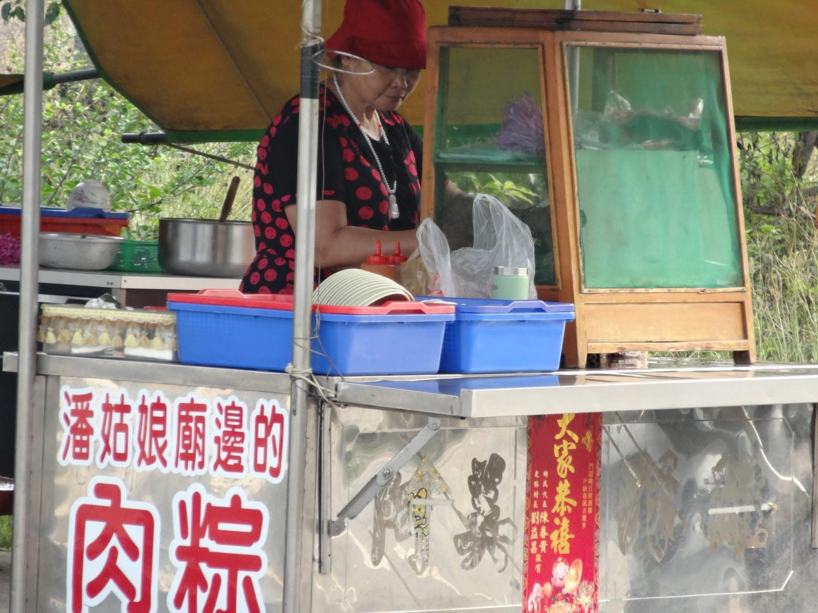 「林邊潘姑娘肉粽」的圖片搜尋結果