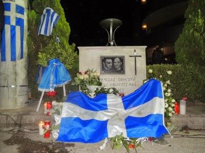Ελληνική Αυγή για την Ατική: Οι Ήρωες δεν έχουν ανάγκη από ψηφίσματα, υποκριτές.